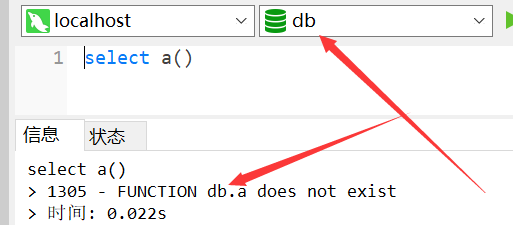 不存在的函数报错