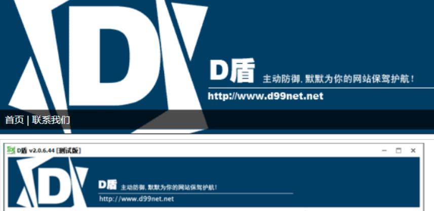 [转]利用PyCmd加密隐形木马,成功绕过D盾
